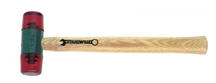 Stahlwille 10955 kalapács – www.szerszambudaors.hu